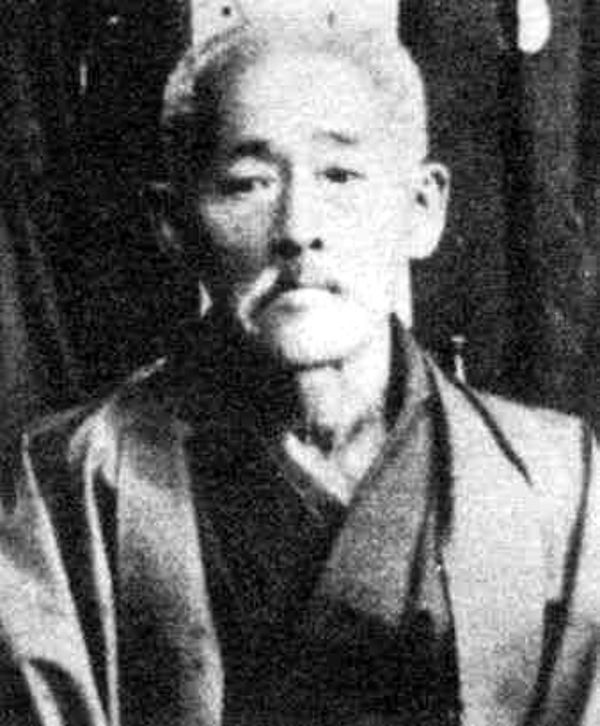 Kanryo Hiagonna