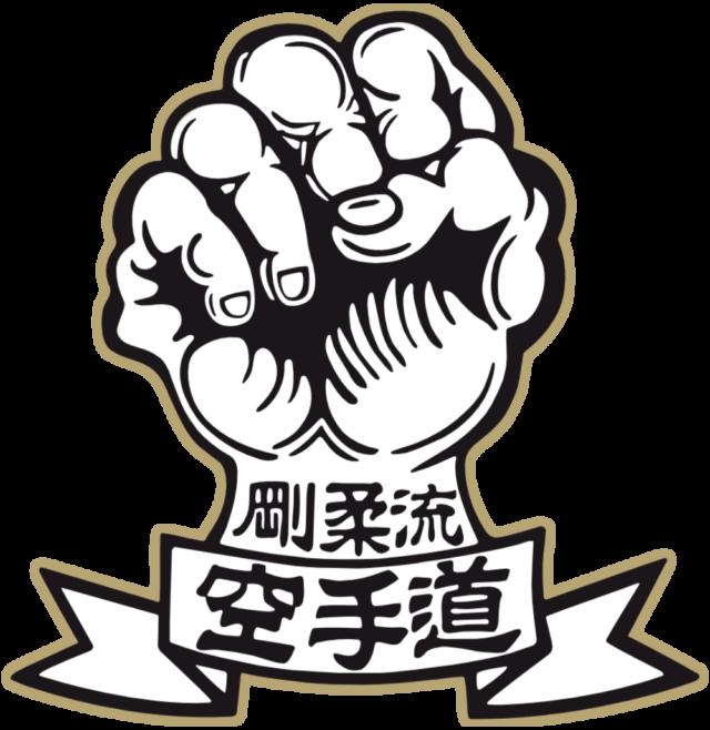 Goju-kai Fist